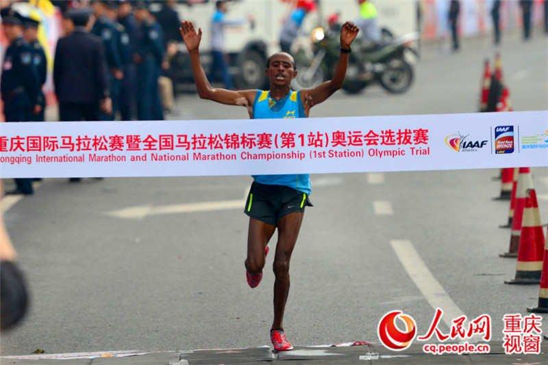 Итоги марафона Hengshui Lake