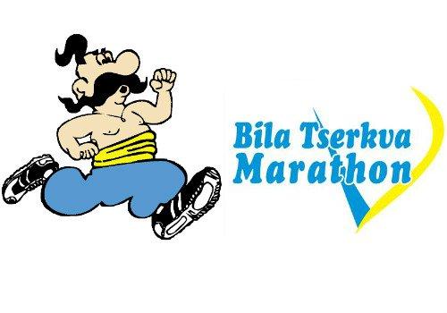Белоцерковский марафон в ожидании рекорда!