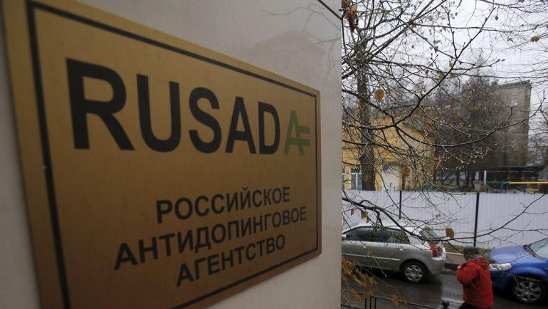 Еще три российских легкоатлета дисквалифицировали за нарушения антидопинговых правил