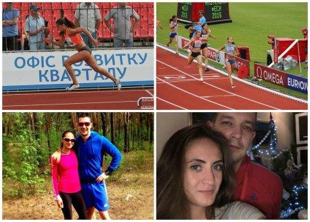 Звездная украинская бегунья вышла замуж
