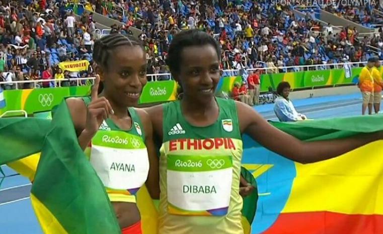 Эфиопские легкоатлеты получили награды от правительства