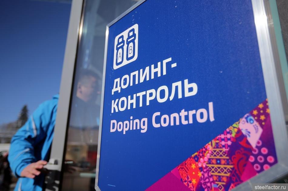 Казахских спортсменок дисквалифицировали на четыре года за допинг