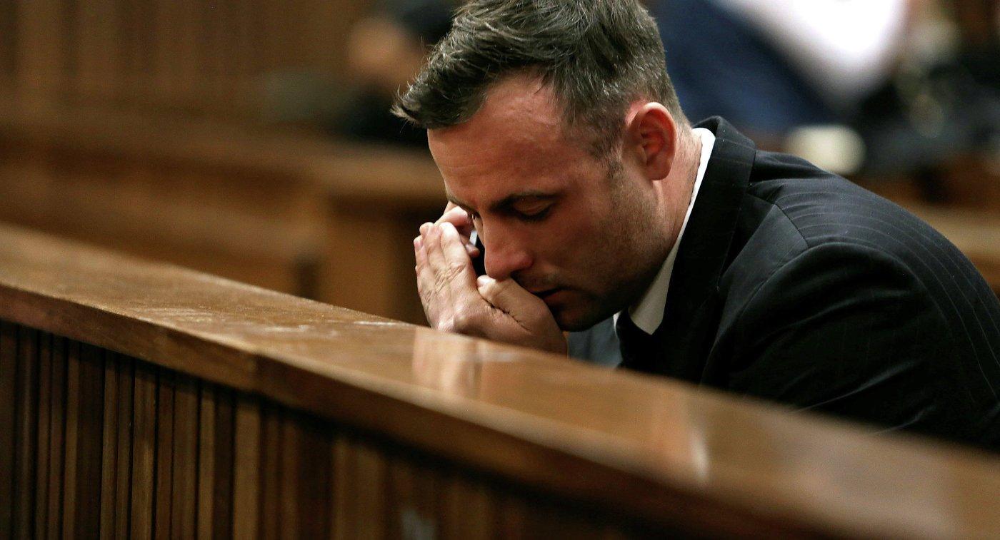 Слушания по апелляции прокуроров на приговор Оскару Писториусу будут открытыми