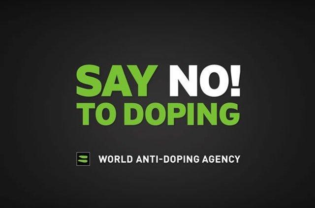 Проверка субстанций на допинг