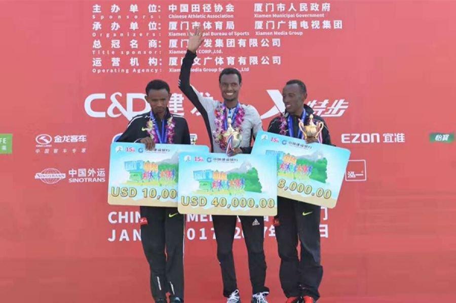 Эфиопское доминирование на марафоне в китайском Сямыни