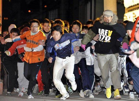 Безумный мир японского бега: самое старое соревнование по бегу в истории! +Видео