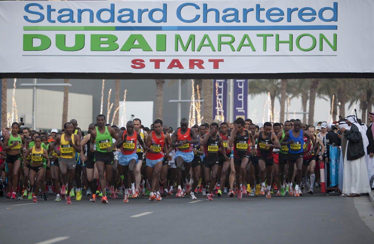 Видео Dubai Marathon 2017