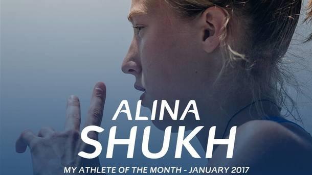 Украинская легкоатлетка претендует на звание лучшей в Европе по итогам января