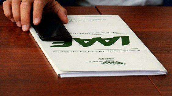 Еще двое российских легкоатлетов подали заявки в IAAF