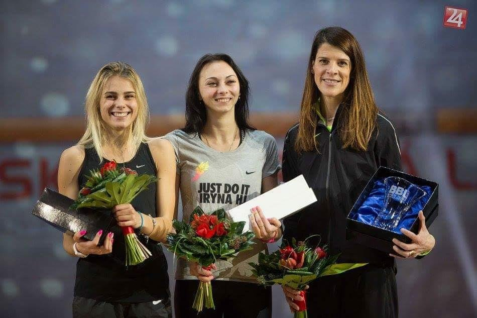 Ирина Геращенко одержала победу на турнире по прыжкам в высоту на Banskobystrická latka 2017 +Видео