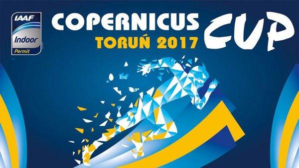 Результаты Copernicus Cup-2017