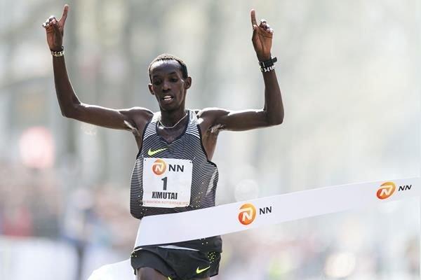 Результаты NN Marathon Rotterdam - 2017