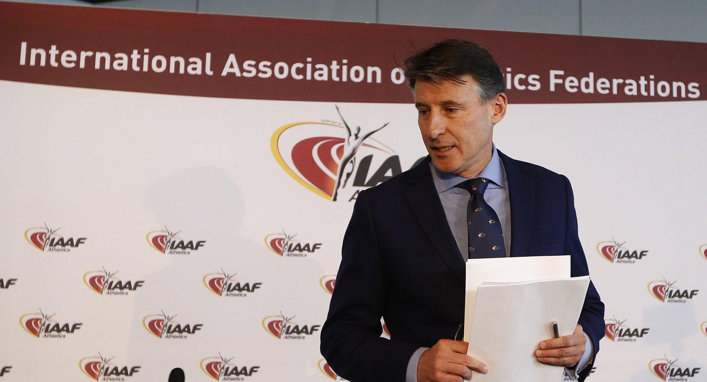 Совет IAAF. День первый.