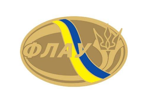 Федерация легкой атлетики Украины извинилась перед IAAF и WADA за заявление об отмене дисквалификаций