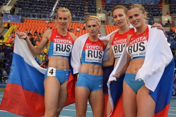 У России отобрали