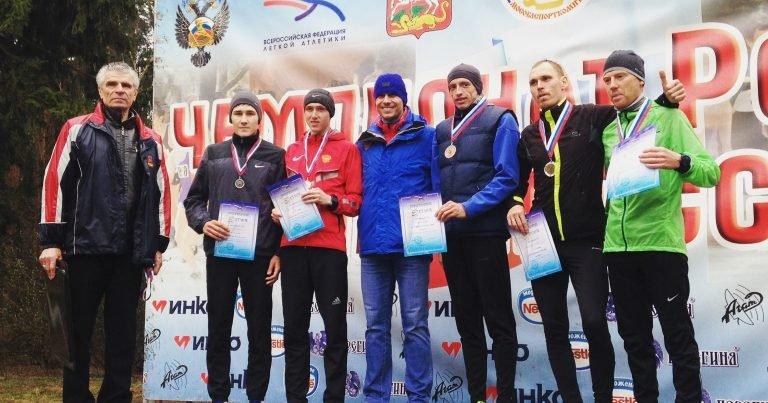 Чемпионат и первенство России по кроссу