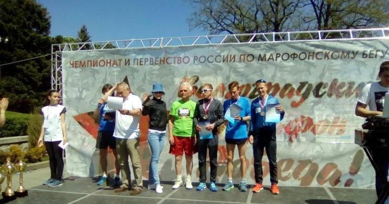 Степан Киселёв и Наталья Старкова — чемпионы России в марафонском беге