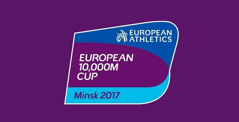 Украина назвала состав на Кубок Европы в Минске