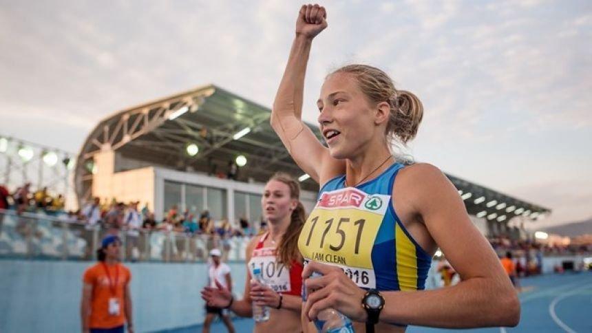 Мировой рекорд украинки Алина Шух (U 20) ратифицирован IААF