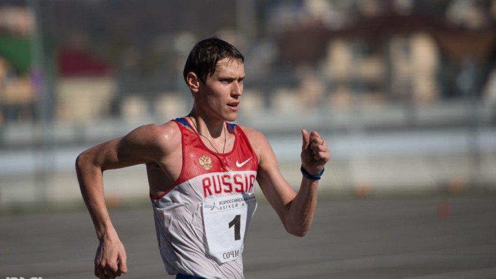 Чемпион России-2016 в ходьбе дисквалифицирован за допинг