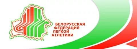 Две белорусские бегуньи, участницы Олимпиад, завершили карьеры из-за проваленных допинг-тестов