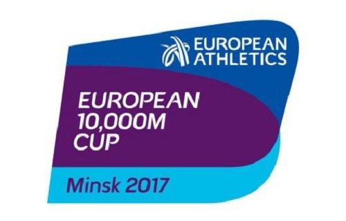 Результаты кубка Европы в беге на 10 000 м