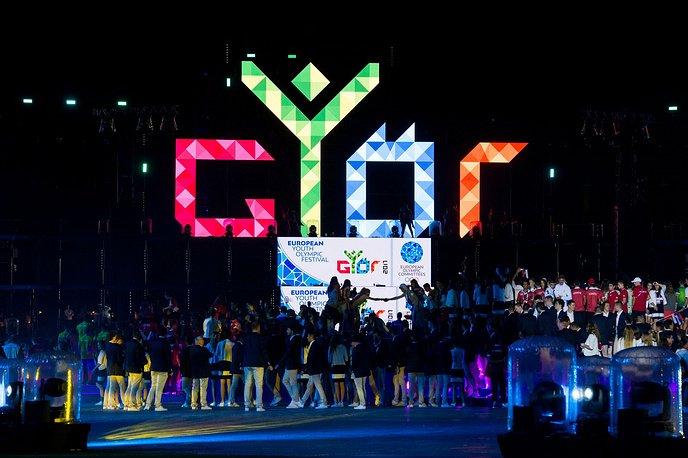 Европейский юношеский олимпийский фестиваль открылся в венгерском Дьере